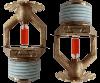 """Ороситель спринклерный водяной спец. универсальный СBSO-РУо0,42-R1/2/Р57.В3-""""СВУ-К80М"""" с резьбовым герметиком"""