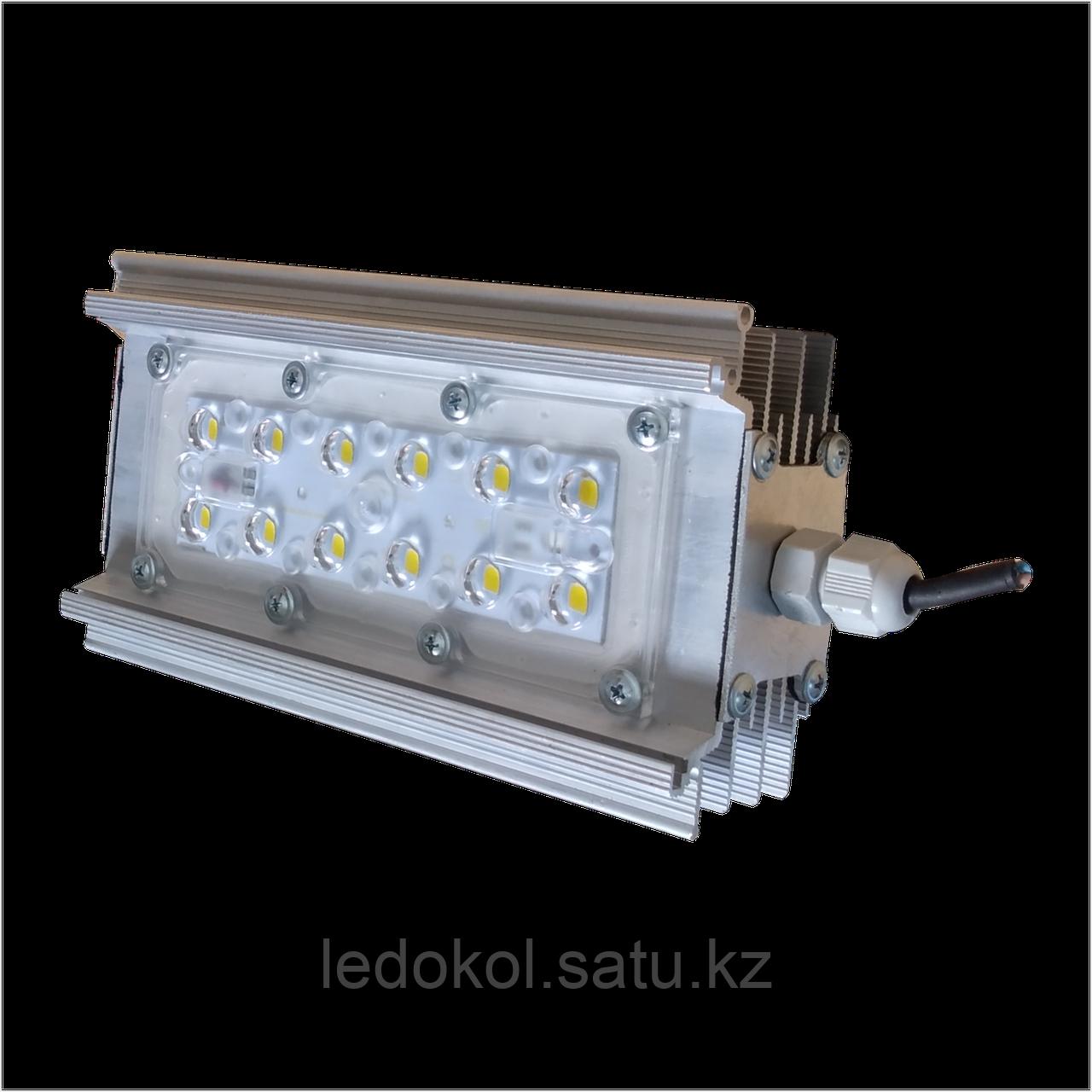 Светильник 25 Вт, Линзованный светодиодный
