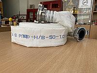 Рукав пожарный напорный d50 1,0 мПа с ГР 50 20 метров