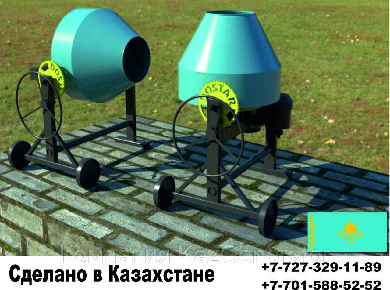 Бетономешалка БГ 320 (320 литров) Казахстан