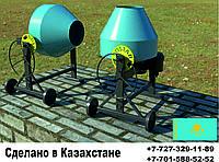 Бетономешалка БГ 320 (320 литров) Казахстан, фото 1