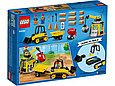 60252 Lego City Строительный бульдозер, Лего Город Сити, фото 2