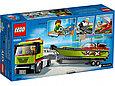 60254 Lego City Транспортировщик скоростных катеров, Лего Город Сити, фото 2