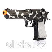 Пистолет-трещотка «Камуфляж», с кобурой