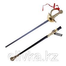 Сабля «Королевский мушкетер», с ножнами