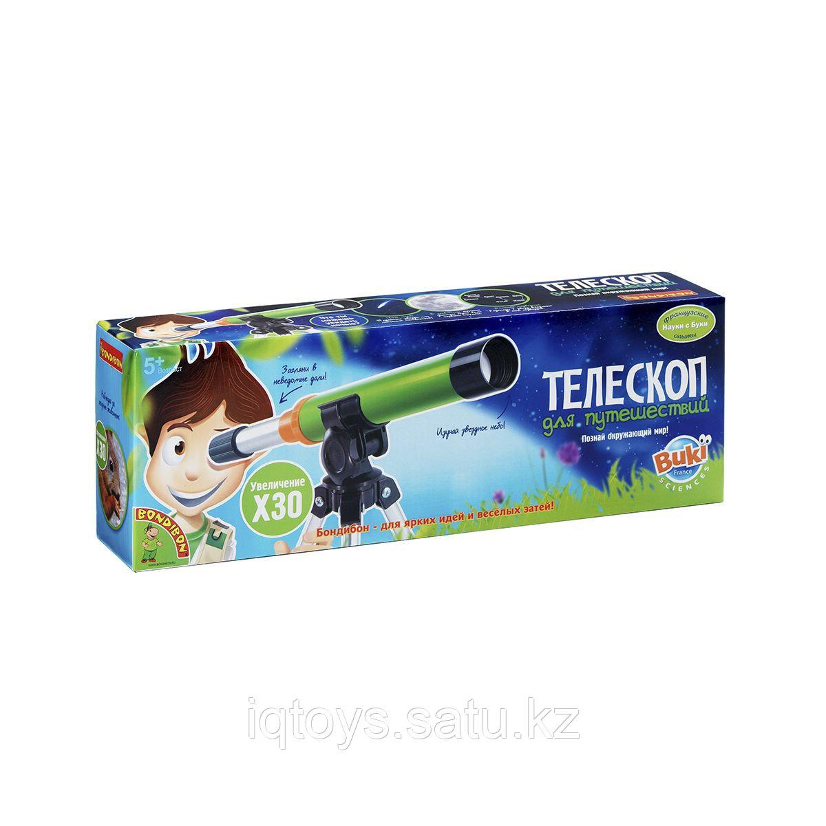 Настольная игра Телескоп Бондибон (Bondibon)