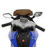 PITUSO: Электромотоцикл HLX2018, 6V/7Ah Blue/ Синий (музыка,свет) HLX2018, фото 7