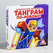 Развивающая игра-головоломка «Танграм по-новому!», 6+