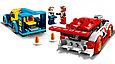 60256 Lego City Гоночные автомобили, Лего Город Сити, фото 4