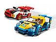 60256 Lego City Гоночные автомобили, Лего Город Сити, фото 3