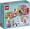 43173 Lego Disney Princess Королевская карета Авроры, Лего Принцессы Дисней, фото 2