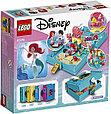 43176 Lego Disney Princess Книга сказочных приключений Ариэль, Лего Принцессы Дисней, фото 2