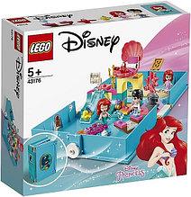 43176 Lego Disney Princess Книга сказочных приключений Ариэль, Лего Принцессы Дисней