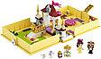 43177 Lego Disney Princess Книга сказочных приключений Белль, Лего Принцессы Дисней, фото 3