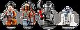 75273 Lego Star Wars Истребитель типа Х По Дамерона, Лего Звездные Войны, фото 4