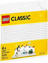 11010 Lego Classic Белая базовая пластина, Лего Классик