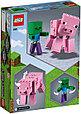 """21157 Lego Minecraft Большие фигурки """"Свинья и Зомби-ребёнок"""", Лего Майнкрафт, фото 2"""