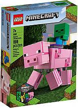 """21157 Lego Minecraft Большие фигурки """"Свинья и Зомби-ребёнок"""", Лего Майнкрафт"""