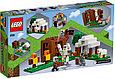 21159 Lego Minecraft Аванпост разбойников, Лего Майнкрафт, фото 2