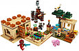 21160 Lego Minecraft Патруль разбойников, Лего Майнкрафт, фото 3