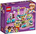 41389 Lego Friends Тележка с мороженым, Лего Подружки, фото 2