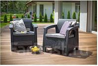 Комплект мебели Corfu Duo set (Корфу Дуо сет)