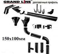 Водосточная система GrandLine 150/100 мм Премиум