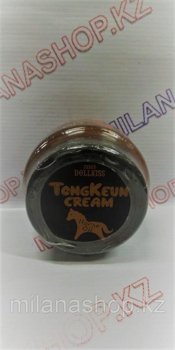 Urban Dollkiss Tongkeun Golden Horse Oil - Маска с лошадиным жиром