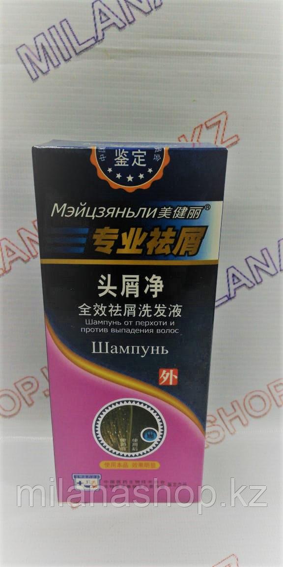 Мэйцзяньли - Шампунь ( 208 мг )