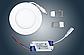 Светильник Спот-Y 4W 360Lm 6500K внутренний, круглый, с драйвером, фото 2
