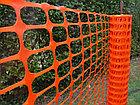 Аварийное ограждение сетка оранжевая +77079960093, фото 3