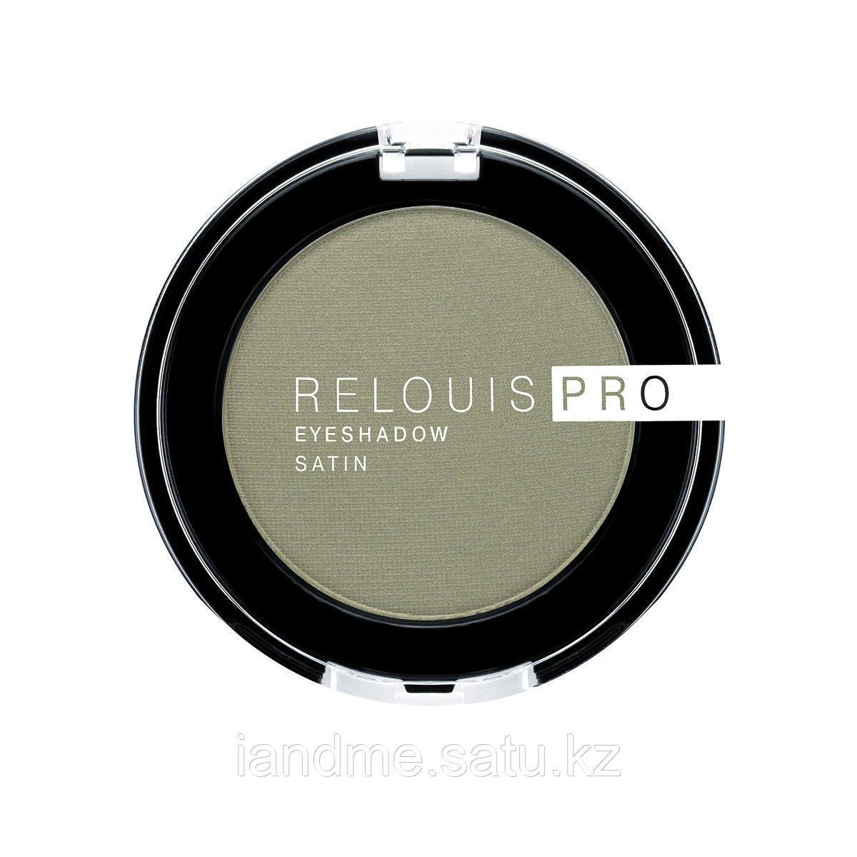 Сатиновые тени для глаз и век Relouis Pro Satin
