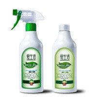 Многофункциональное растительное средство Green Power от Greenleaf (Гринлиф)