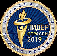 Наше предприятие вошло в рейтинг успешных предприятий Казахстана.