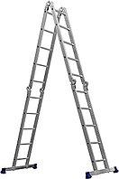 Лестница стремянка, трансформер, 4x5 ступеней, алюминиевая. Сибин