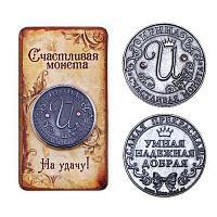 """Монета именная """"Ирина"""", 3,2 см."""