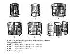 """Кровать """"СКВ-10"""" 6 в 1 с универсальным маятником 108001, фото 6"""