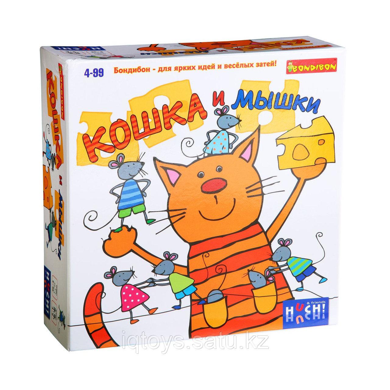 Настольная игра Кошка и мышки Бондибон (Bondibon)