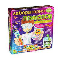 Настольная игра Лаборатория приколов Бондибон (Bondibon), фото 1