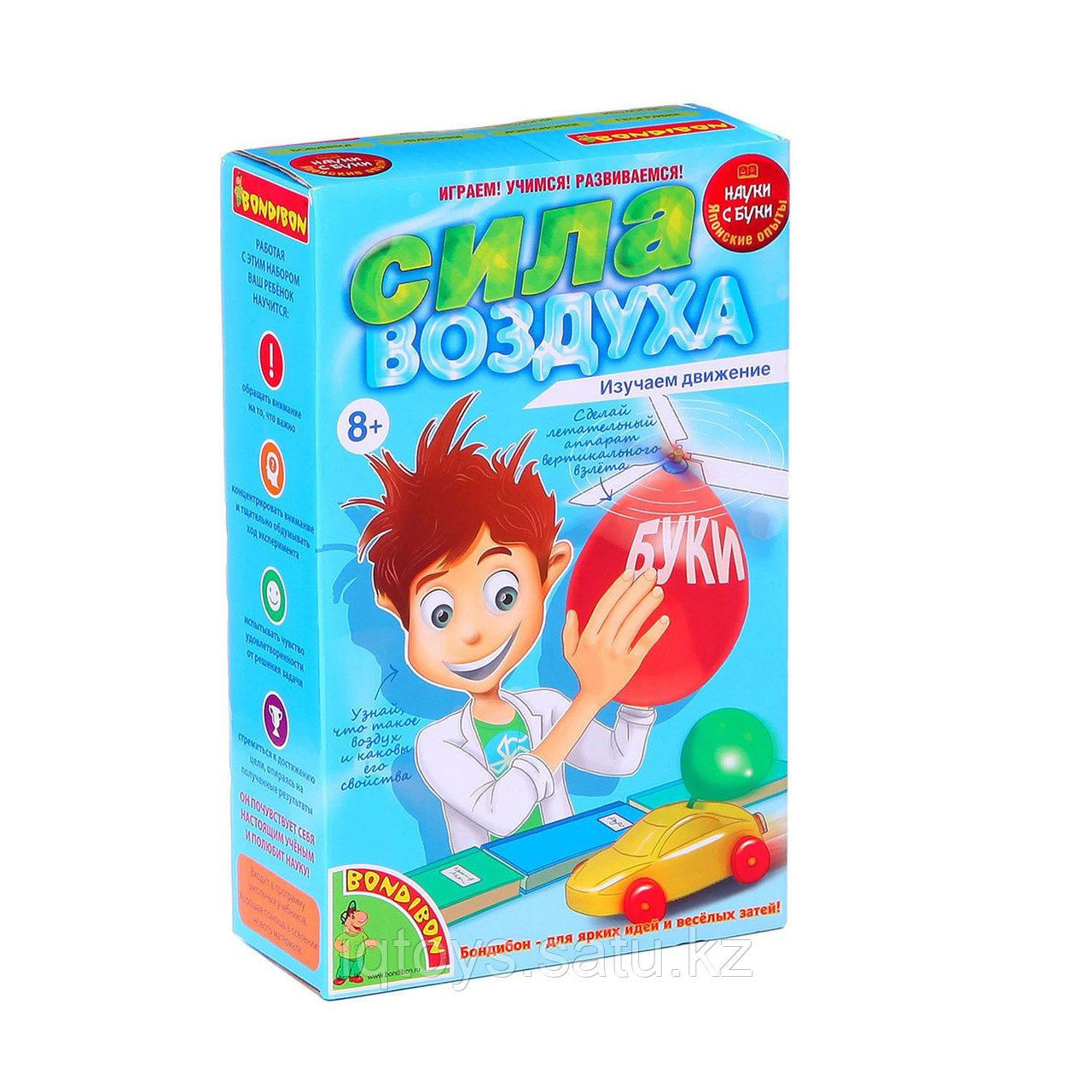 Настольная игра Сила воздуха Бондибон (Bondibon)
