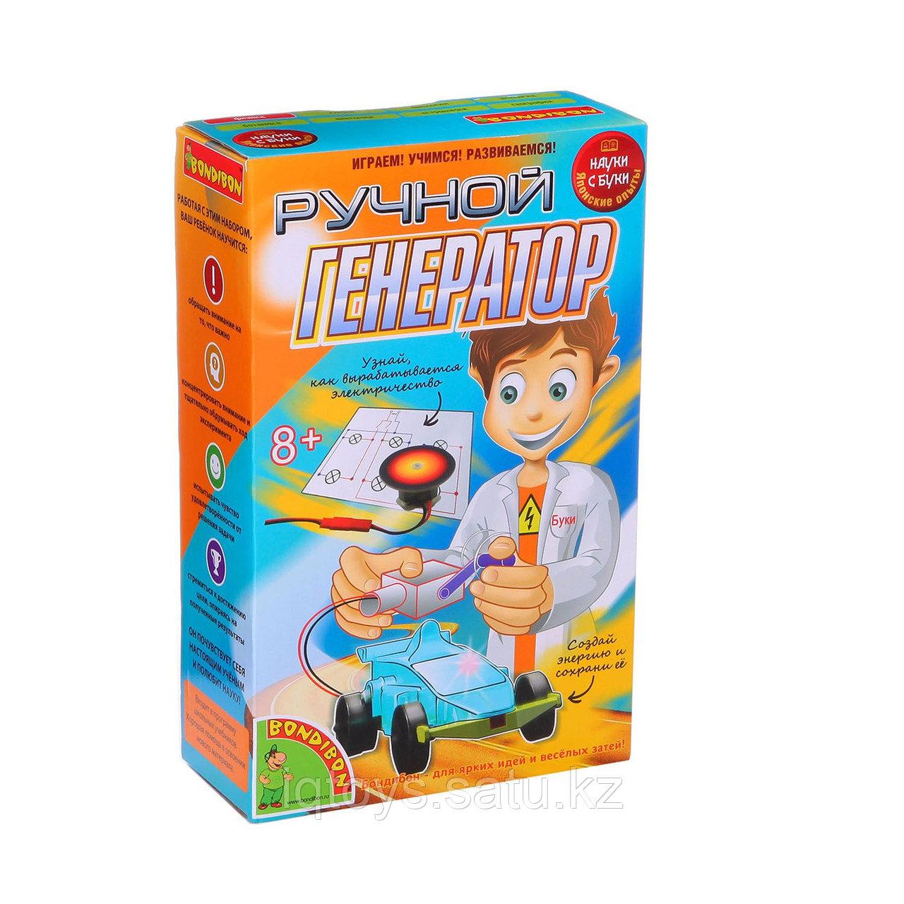 Настольная игра Ручной генератор Бондибон (Bondibon)