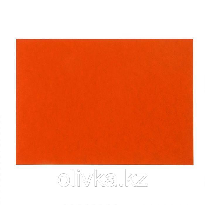 Картон цветной, 420 х 297 мм, Sadipal Sirio, 1 лист, 170 г/м2, оранжевый, яркий