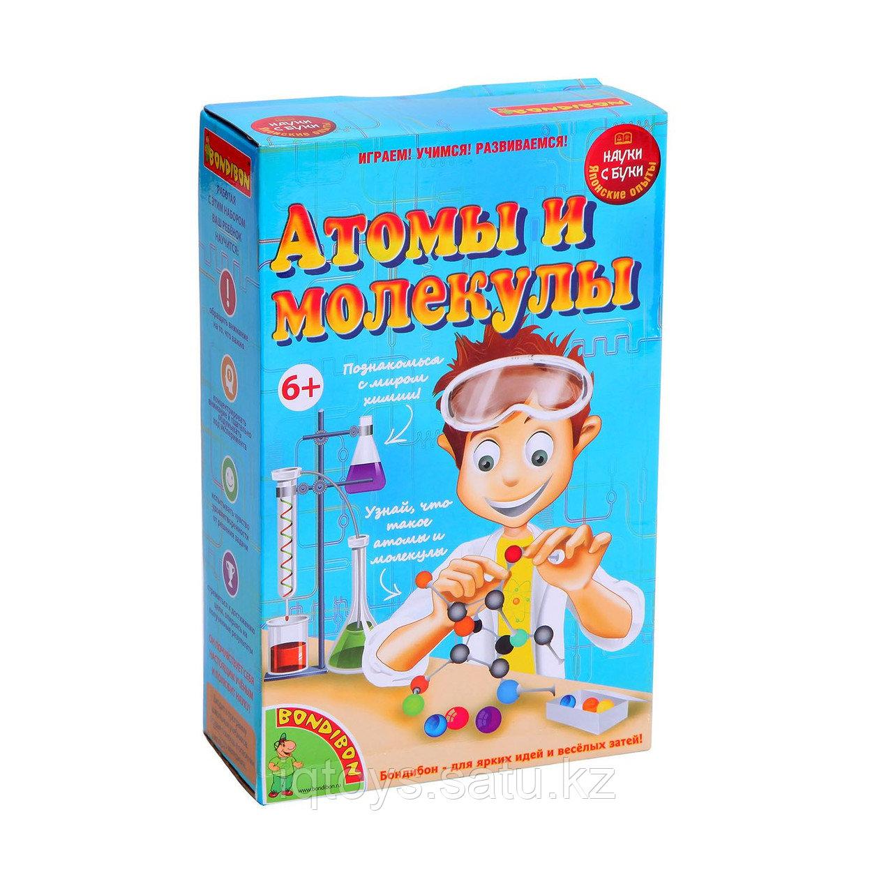 Настольная игра Атомы и молекулы Бондибон (Bondibon)