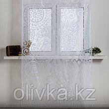 Занавеска для кухни без шторной ленты 230х130 см, пэ 100%