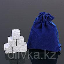 Набор камней для виски, 6 шт, в бархатном мешочке