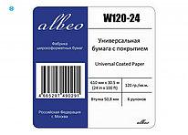 Бумага универсальная с покрытием Albeo  120г/м2  0.610x30.5м  втулка 50.8мм