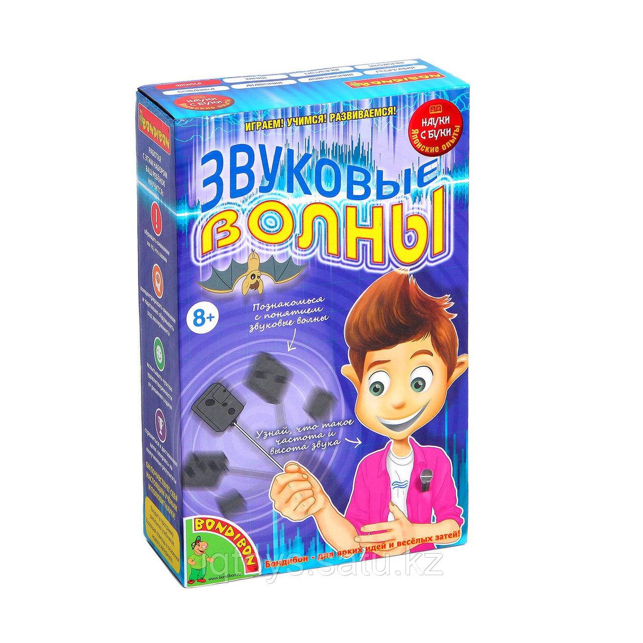 Настольная игра Звуковые волны Бондибон (Bondibon)
