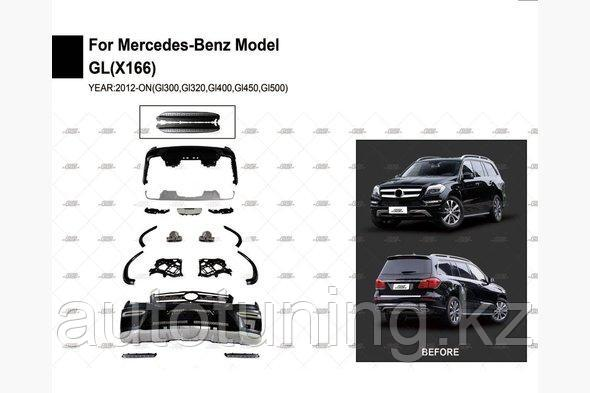 ОБВЕС GL63 AMG на Mercedes GL X166 2012-2015 г.в