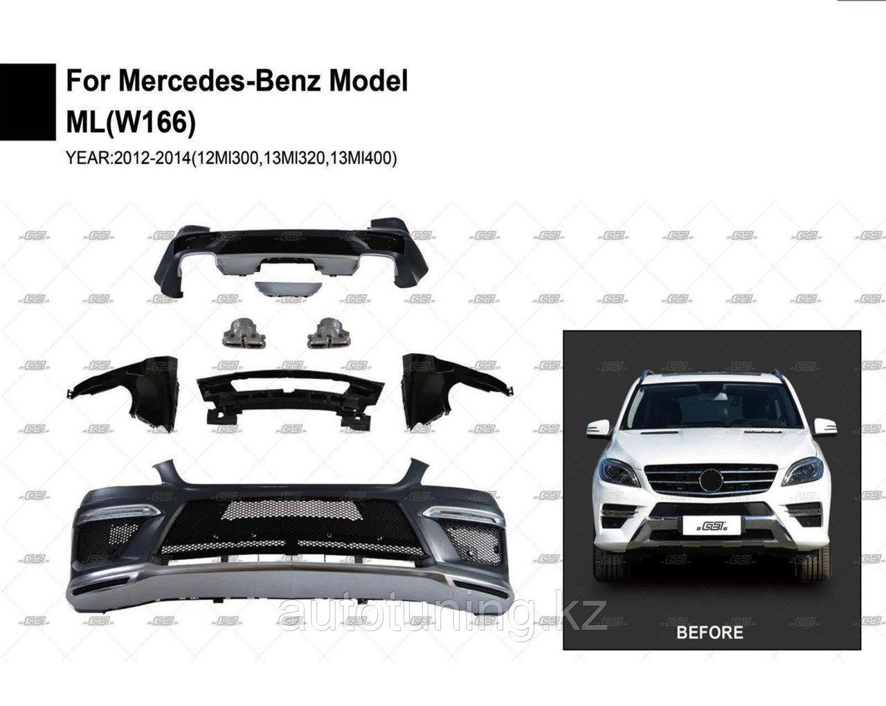 Обвес ML63 AMG на Mercedes ML W166 2012-2015