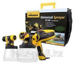 Краскораспылители WAGNER бытовые Universal Sprayer W 590 Flexio